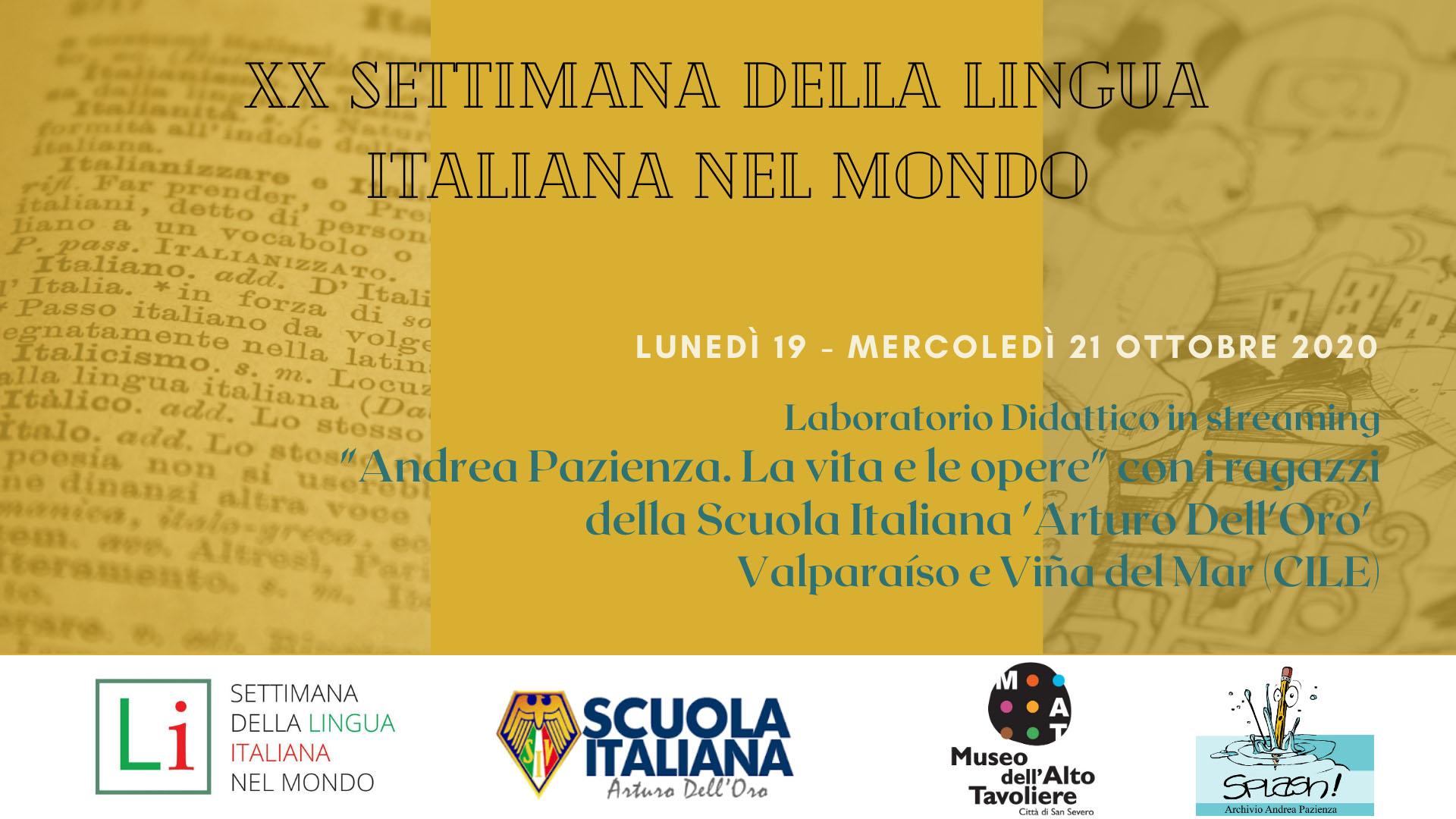 IL MAT MUSEO DELL'ALTO TAVOLIERE DI SAN SEVERO IN COLLABORAZIONE INTERNAZIONALE CON IL CILE PER LA 'SETTIMANA DELLA LINGUA ITALIANA NEL MONDO'.